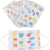 China Antibacterial Disposable Children Mask Comfortable With Adjustable Nose Piece factory