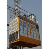 Buy cheap 2 Tons Payload Building Site Hoist VFC Motor SC200/200 Easy Installation Maintenance from Wholesalers