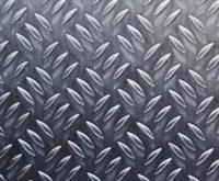 China 5052 H24 1.2mm 3 Bar Embossed Aluminium Checker Plate factory
