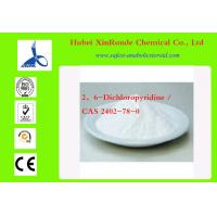 Buy cheap Herbicide Pharmaceutical Intermediate 2.6- Dichloropyridine CAS  2402-78-0 from Wholesalers