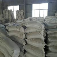 Buy cheap black oil decolorig jumbo bag activated bleaching clay from Wholesalers