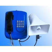 Buy cheap Blue Emergency Industrial Telephones Wall Mount Weather Resistant from Wholesalers