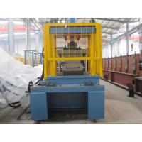 Buy cheap Heat Treatment Metal Roll Forming Machine For Roofing 20m / min from Wholesalers