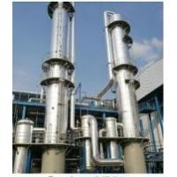 China EasyOperation Ethanol Production Equipment Two Column Differential Pressure factory