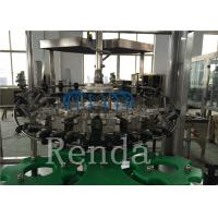 Buy cheap Carbonated Drink Filling Beverage Bottling Equipment With CO2 Glass Bottle PET Bottle from Wholesalers