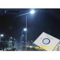 Buy cheap 900-950 LM IP65 All In One Solar LED Street Light Outdoor CE RoHs Approved from Wholesalers