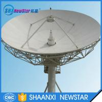 Buy cheap 11.0m earth station receiving and transmitting together satellite communication antenna from Wholesalers
