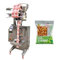 China Food Industry Granule Packing Machine 500g 1kg Electric Driven PLC Controller factory