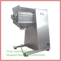 Buy cheap Oscillating Granulator for pharmaceutical company and food company from Wholesalers