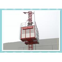 Buy cheap Building inclined Passenger And Material Hoist Construction Lifting Equipment from Wholesalers