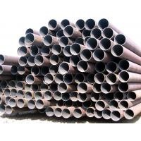 China Best Stainless Steel Pipe Price factory