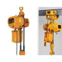 Buy cheap Hot sell electronic hoist crane steel chain spare parts china wholesale from wholesalers