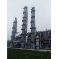 Buy cheap Bioethanol Fermentation Distillation Unit Use Cassava Bioethanol Production from wholesalers