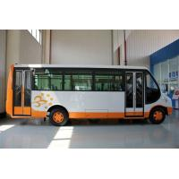 Buy cheap Elegant Appearance City Shuttle Bus Assembly Line Joint Venture Assembly Plant from Wholesalers