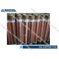China Precision Rolled Thin Cooper Foil With Surface Anti - Oxidizing Treatment factory