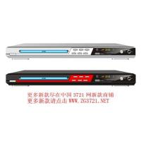 China Dvd player with USB, SD/MMC card and Game function on sale