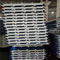 China prefab home roof 30mm eps silver paper sandwich panel building materials factory