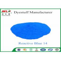 Buy cheap Polyester Fabric Dye ReactiveTurquoise Blue K-GL C I Reactive Blue 14 from Wholesalers