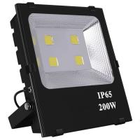 Buy cheap High Power waterproof reflector COB 250W Wide Angle Commercial LED Flood Light (750W Metal Halide Equivalent) from Wholesalers