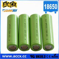 Buy cheap lithium battery 18650 2000mAh from Wholesalers