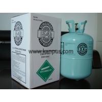 China refrigerant R134a, refrigeration gas R134a white carton factory