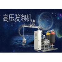 Buy cheap High Pressure Polyurethane Foam Machine Long Machine Life For Heat Preserving from Wholesalers