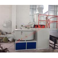 China plastic color high speed mixer coumounding mixer mast batch mixer factory