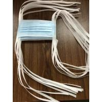 Buy cheap medical type 3/ply disposable nonwoven scent face mask manufacturer china with from wholesalers