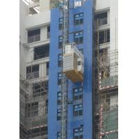 Buy cheap Adjustable Lifting Height Material Lift Elevator Engine Power 2*11Kw For Construction Site from Wholesalers