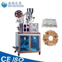 Buy cheap Drip Coffee Packing Machine , Powder Bag Packing Machine With SUS 304 from Wholesalers