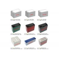 Buy cheap E-Bike Battery Base/Container Mould of  Hot Runner Injection Molding from Wholesalers