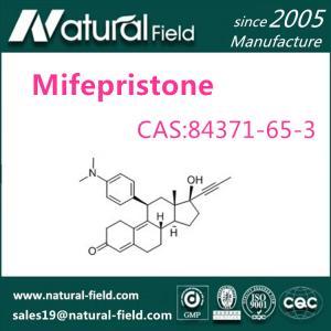 China Pharmaceutical Grade CAS:84371-65-3 High Quality Mifepristone Powder factory