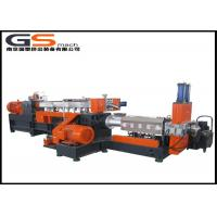 Buy cheap Plastic Film Extruder Machine, High Torque Laboratory Twin Screw Extruder from Wholesalers