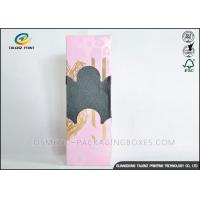 Buy cheap Printing Luxury Cosmetic  Makeup Box For Perfume /  Skincare Products from Wholesalers
