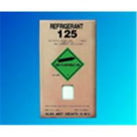 Buy cheap Refrigerant Gas R125 from Wholesalers