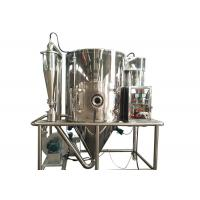 Buy cheap Stainless Steel High Speed Centrifugal Spray Dryer LPG - 5 from Wholesalers