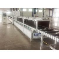 Buy cheap ISO9001 Busbar Fabrication Machine Production Line For Busbar Trunking System Testing from Wholesalers