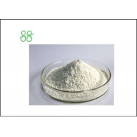 Buy cheap Diflufenican 50% WP Weed Control Herbicides CAS 83164-33-4 from wholesalers
