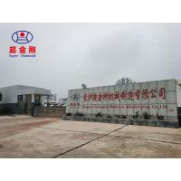 Changsha Chaojingang machinery manufacturing CO., Ltd
