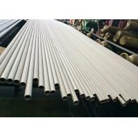 China ASTM A213 ASME SA213 Alloy Seamless Stainless Steel Pipe For Boiler Heat Exchanger factory