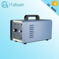 China portable small ozone generator for kitchen air purifier on sale