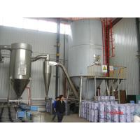 China Automatic Steel Rotary Atomizer Spray Dryer Using Cool Air To Granulate on sale