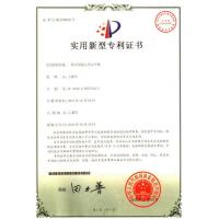 Ezhou Ebei-Eya Baby Products Co., Ltd Certifications