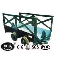 Buy cheap See all categories MLC Material Supply Mining Convey Car from Wholesalers