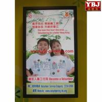 China china guangzhou Cheap ybj promotion paper poster printing on sale