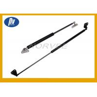 Buy cheap Smooth Operation Car Bonnet Gas Struts Auto Spare Parts With Brackets from Wholesalers