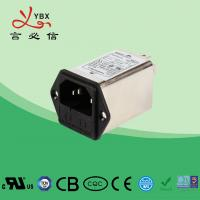 China Yanbixin 120 250VAC Double Fuse Power Entry Filter YB11B2 Rated Current 1A-10A factory