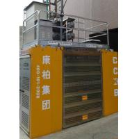 Buy cheap Modular Efficient Material Hoist Lift , Safe Hoisting Equipment In Construction from Wholesalers