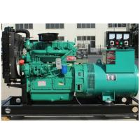 Buy cheap Noiseless Diesel Engine Generator Set 66kva 86kva 24V DC Start Motor Water Cooling from Wholesalers