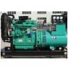 Buy cheap Noiseless Diesel Engine Generator Set 66kva 86kva 24V DC Start Motor Water from wholesalers
